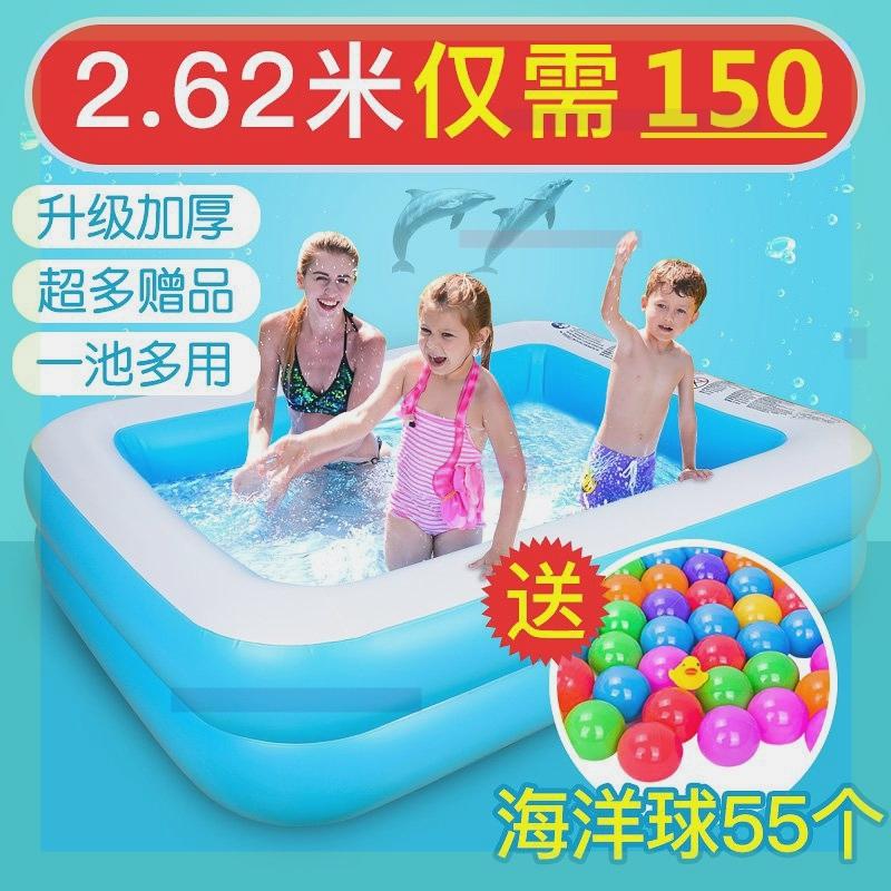 充气游泳池家用儿童加厚大人大型室内戏水池家庭小孩子婴儿洗澡桶10-24新券