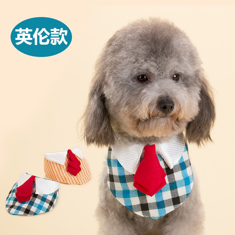 猫围脖防舔宠物三角巾咪头罩柴犬用品 项圈狗套泰迪子装饰大小型