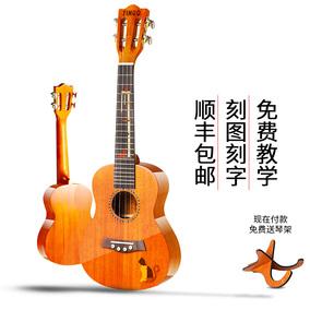 题诺单板尤克里里女初学者男小吉他