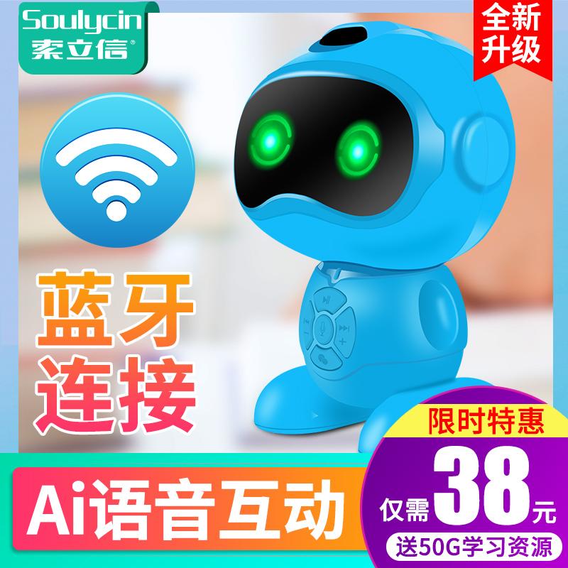 索立信小度智能机器人语音对话wifi儿童玩具早教机ai人工智能家教陪伴小白小爱会说话讲事故的学习智能机器人