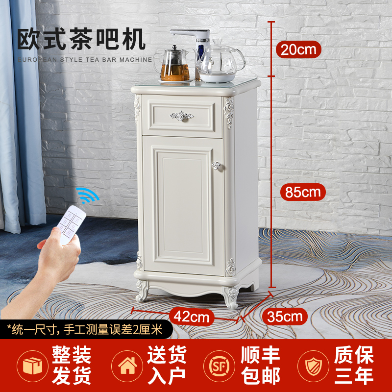 Water dispenser household multi-functional tea bar machine vertical small warm cold hot flute wave automatic lower bucket