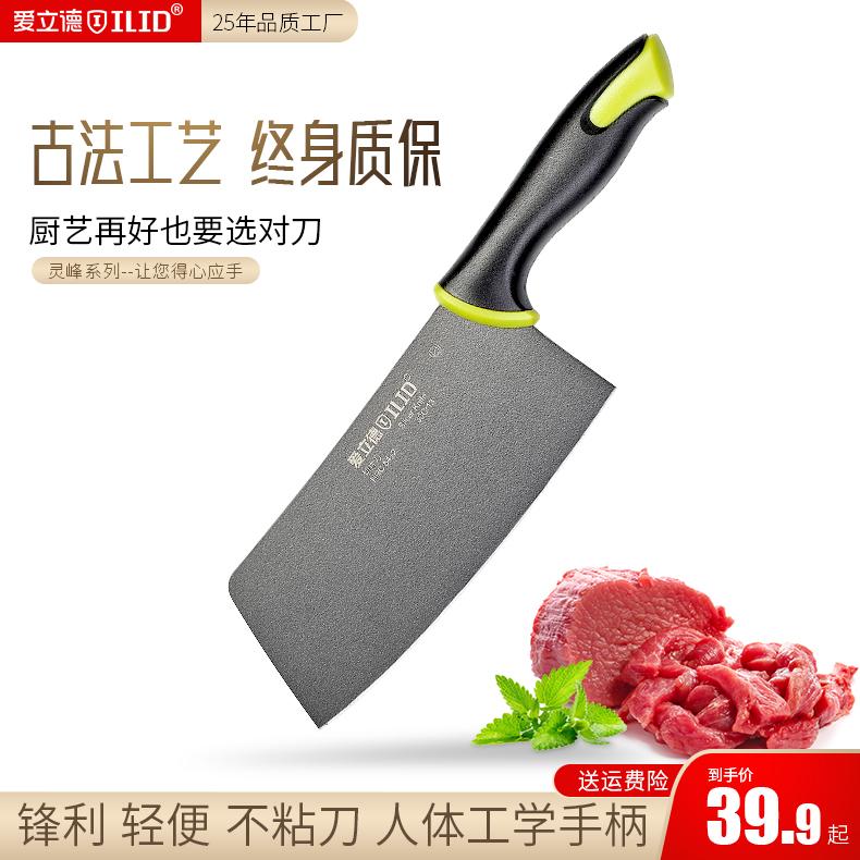 Кухонные ножи Артикул 583982757765