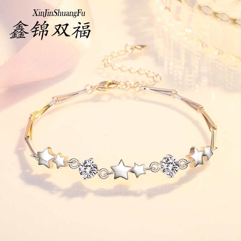 S925纯银星星锆石情侣手链女韩版女士简约女生网红情人节生日礼物