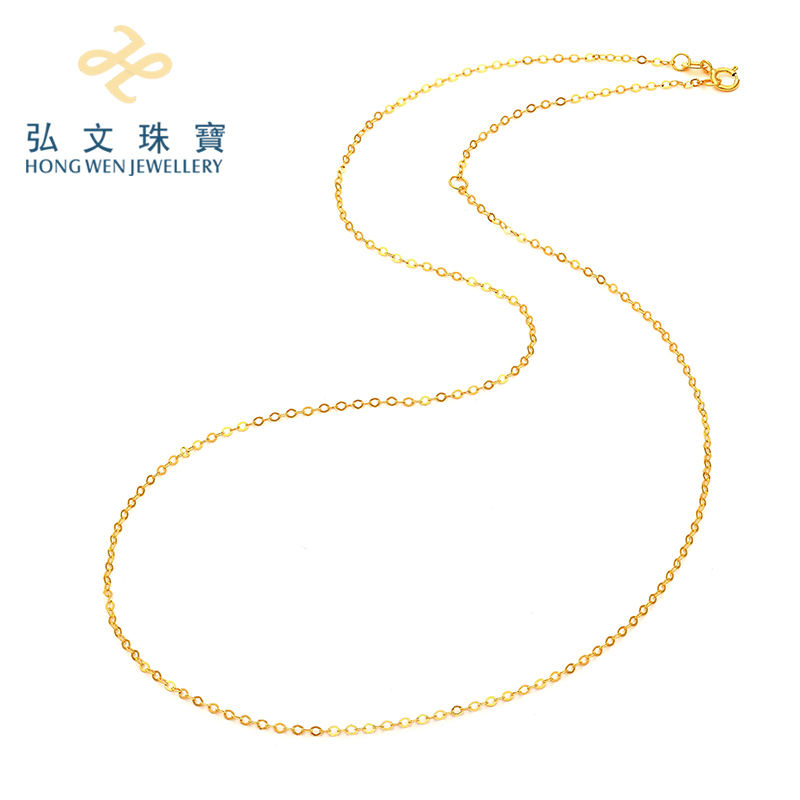 18K gold flash O-chain au750 gold simple womens necklace clavicle chain small chain adjustable