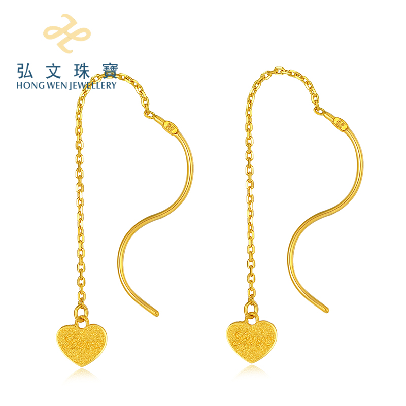 Gold tassel long earrings gold heart earrings earrings earrings gold earrings for girlfriend