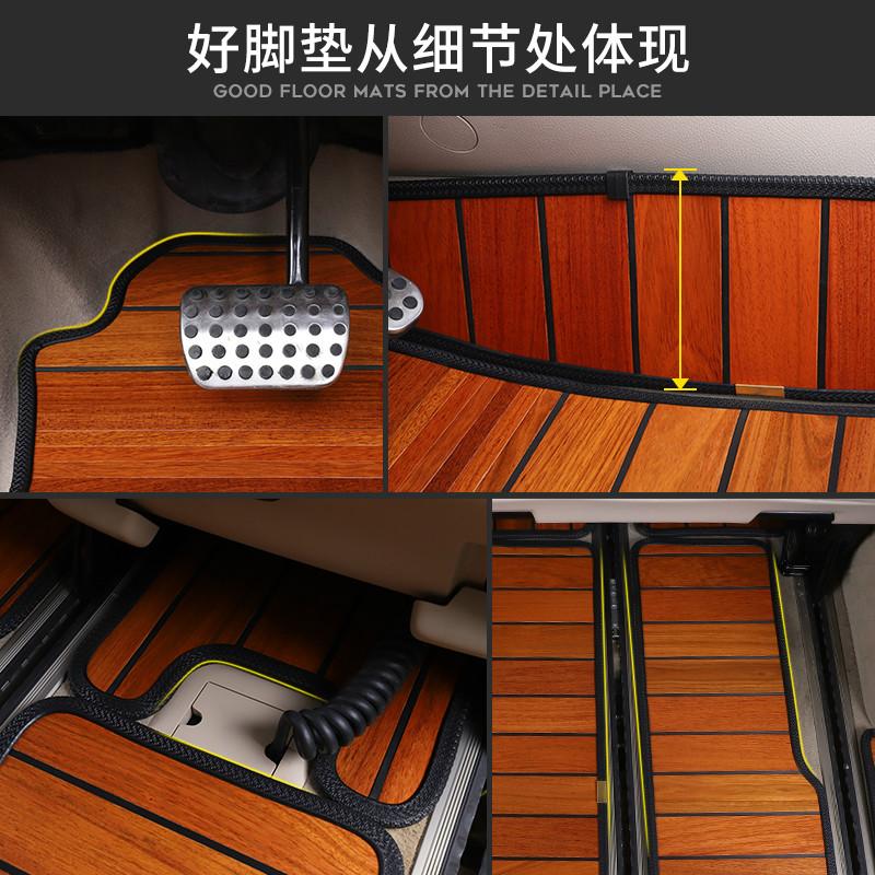 别克GL8ES28T商务汽车改装游艇柚木实木地板脚垫福州实体工厂安装