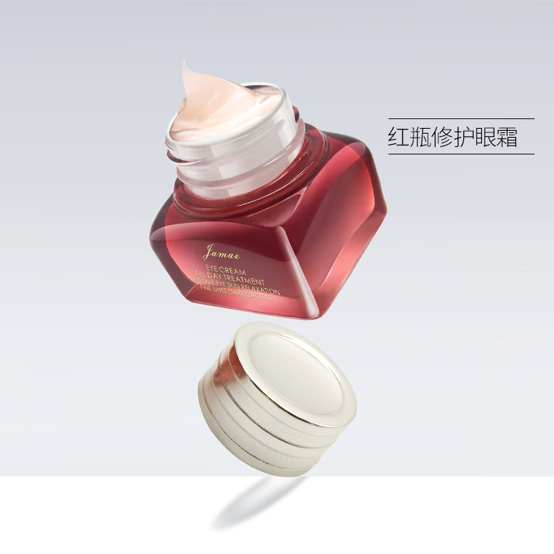 Mystery of Jialan star little red bottle eye cream firming, anti wrinkle, repairing muscle base, improving fine lines and dark circles, moistening eye circumference