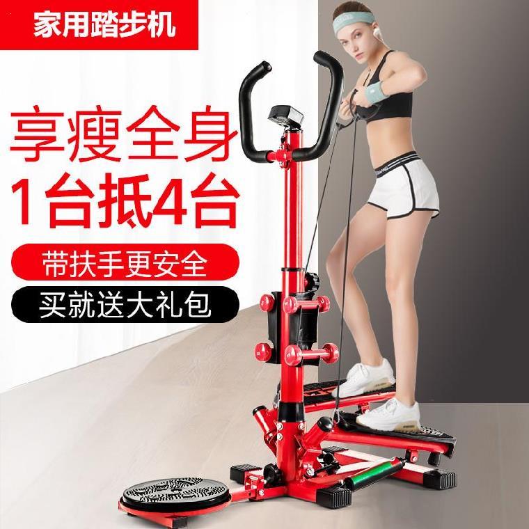 锻炼男孩拉绳瘦腿健身男健身器拉力器手扶踏步机蹬山机健身架机器