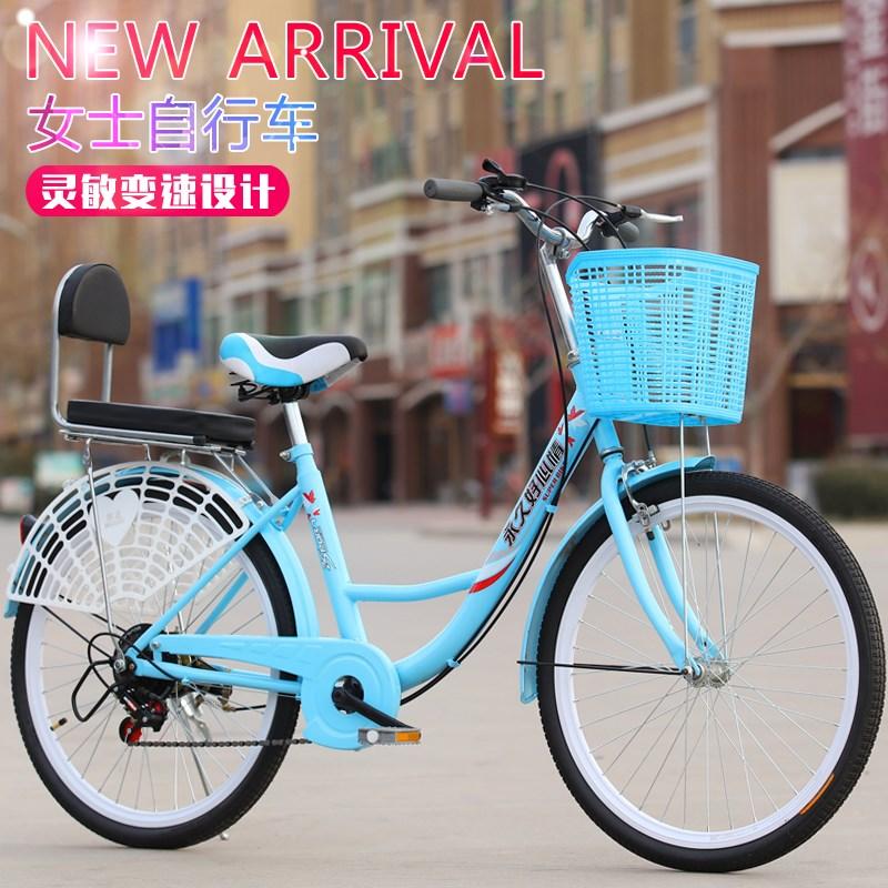 222.00元包邮通勤变速双人24寸26寸自行车男式女式通用老式自行车成人单车
