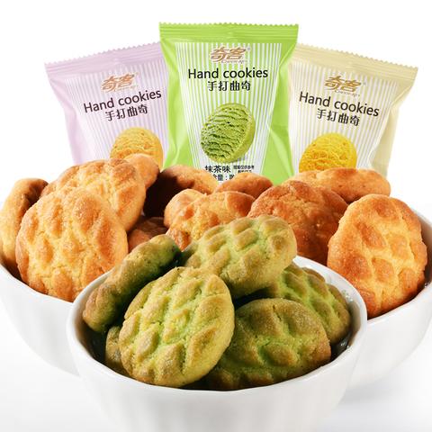 奇客手打曲奇多味小包装早餐办公休闲零食小圆饼过年饼干香浓酥脆