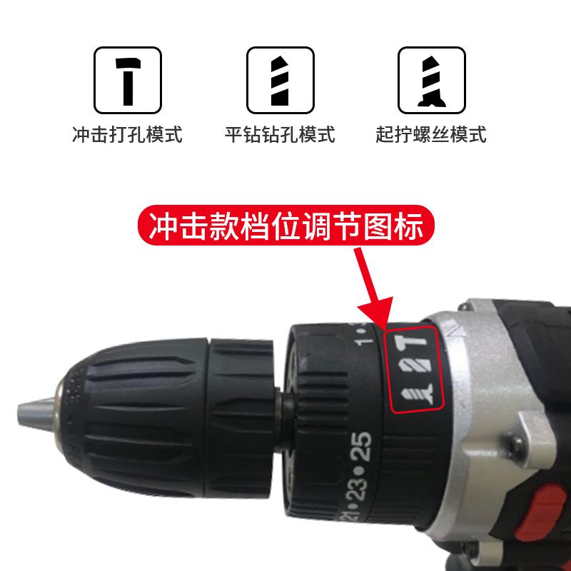 圣欧麦充电式手电钻锂电池12V家用多功能电动螺丝刀大功率电钻