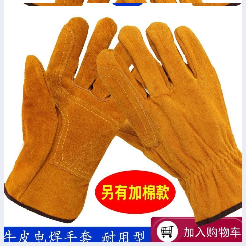 Kitchen thickened fur gloves factory pack a single right-hand type of comfortable multi anti welder welding gloves