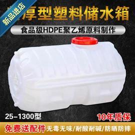 塑料桶方桶长方形水箱卧式蓄水储水箱塑料水桶k大号加厚家用储水