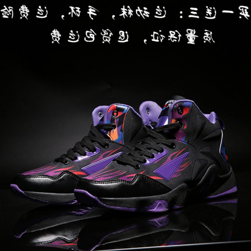 Ensheneck Irving 5th generation hell Mars sky eye poison maple leaf Egypt Fatima hand 4 basketball shoes