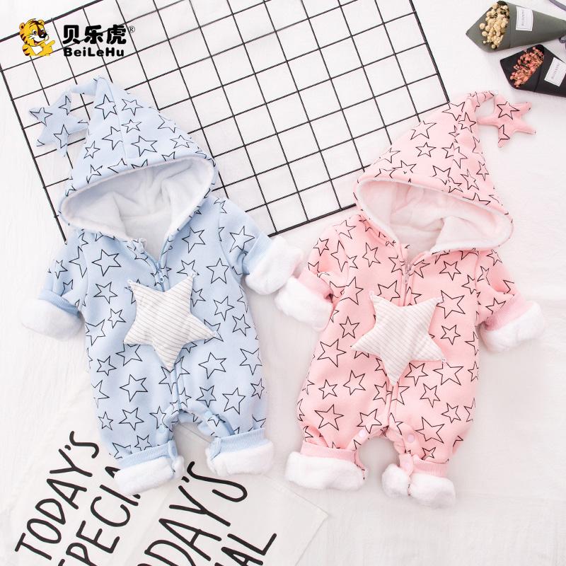 Одежда для младенцев Артикул 584345077052