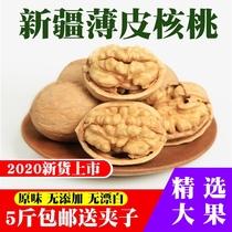 坚果炒货休闲零食独立小包小吃豌770g蟹黄味青豌豆甘源牌聚
