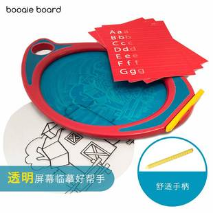 Children board tablets electronic doodle MiaoGong