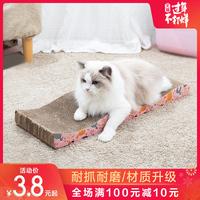 雪瓣猫抓板磨爪器瓦楞纸猫抓垫猫咪玩具磨抓板猫窝猫爪板猫咪用品