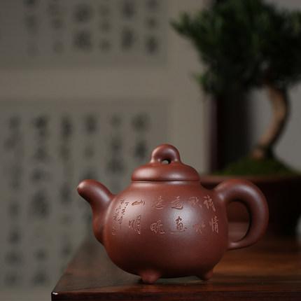 正器精品宜兴原矿紫砂壶纯全手工名家泡茶壶家用茶具何燕萍道鸿壶