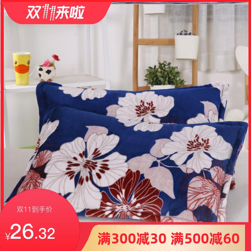 。一对时尚1.8m一只保暖米枕头套网红罩公主风配套大号双人枕芯套