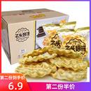 米多奇石头烤饼500g麦香发酵饼干石子馍苏打脆饼煎饼粗粮早餐代餐