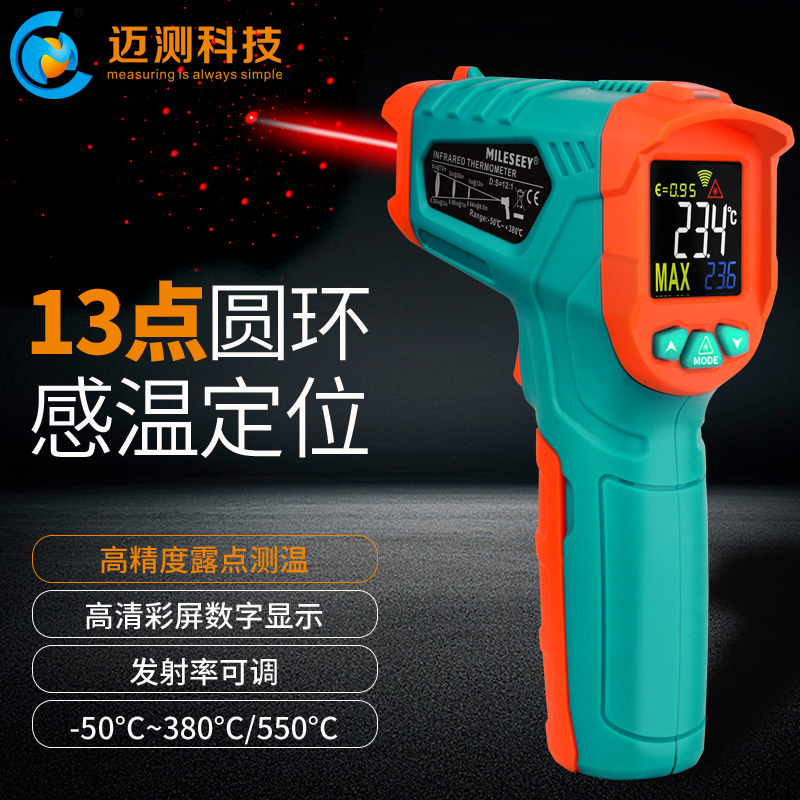 Industrial high precision electronic temperature measuring gun 13 point positioning thermometer water temperature oil temperature