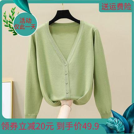 牛油果绿纯色薄款V领开衫女短款小香风韩范ins单排扣针织衫外套
