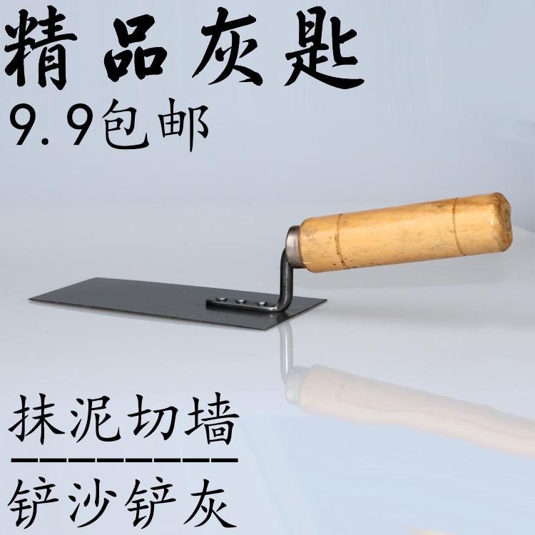 精品新款大号小号灰匙铲刀抹子抹泥刀灰刀泥瓦工贴铺瓷砖工具包邮