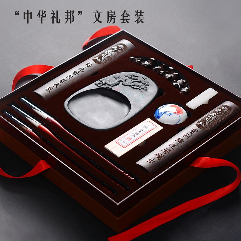 文房四宝精品套装笔墨纸砚书法工具套装镇尺砚台毛笔文房用品中国