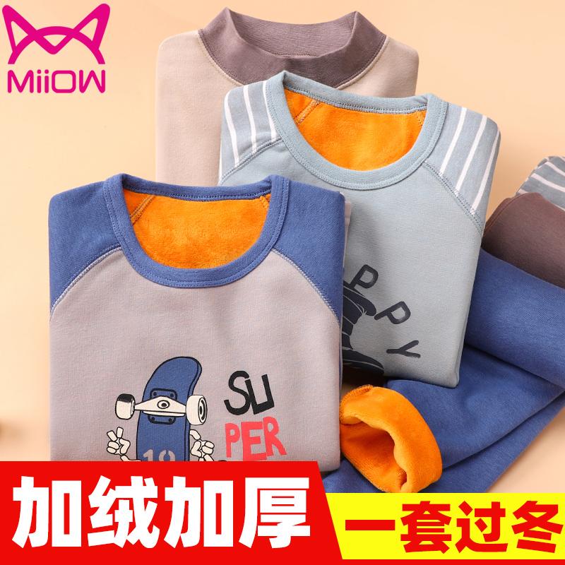 猫人男童加绒内衣套装加厚儿童秋衣秋裤冬季中大童小男孩保暖内衣