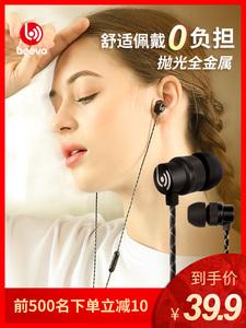 宾禾耳机入耳式有线高音质重低音炮带麦手机K歌吃鸡运动音乐适用苹果oppo华为vivo男女通用耳塞女生韩版可爱