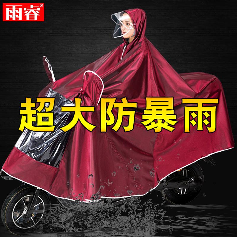 雨衣电动电瓶车男女雨披长款全身防暴雨单人加大加厚防水骑行专用