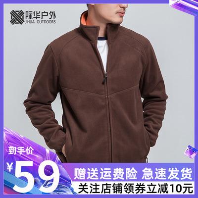 际华户外秋冬新款男士抓绒衣加厚保暖摇粒绒开衫休闲外套 BHMFZ01