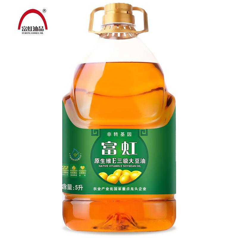 Fuhong edible oil soybean oil 5L non transgenic edible oil virgin vitamin E grade 3 vegetable oil household package