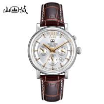 风防水品牌国产腕表ins大气钢带女表时来运转满天星手表女镶钻