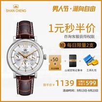 国产腕表机械表手表表男皮带情侣国产腕表ebay