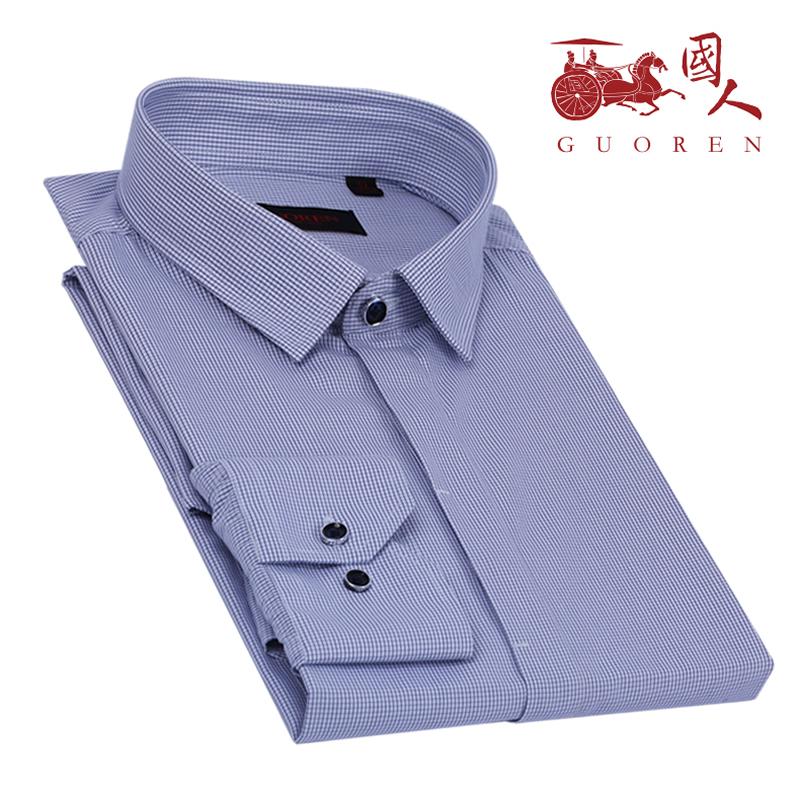 国人夏季长袖男士商务休闲衬衫潮流韩版修身格子衬衣上班职业工装