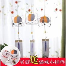 夏目友人帐周边猫咪老师挂件娘口三三玻璃风铃挂饰日式创意生日