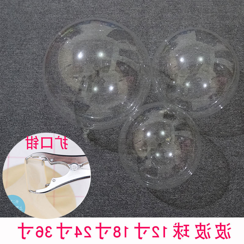 Hot selling net red wave ball expander balloon expander clamp wave ball expander 18