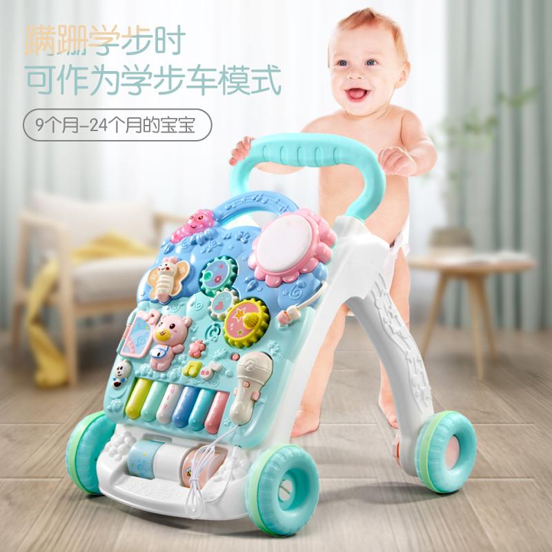 券后49.00元防o型腿宝宝0-1岁防侧翻学步车