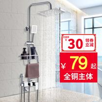 全銅淋浴花灑套裝水龍頭混水閥增壓暗明裝衛生間浴室洗澡噴頭恒溫