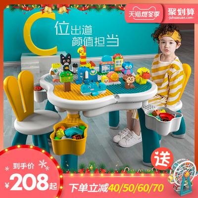 万高儿童积木桌子多功能拼装益智力2宝宝大颗粒玩具男女孩3-6周岁