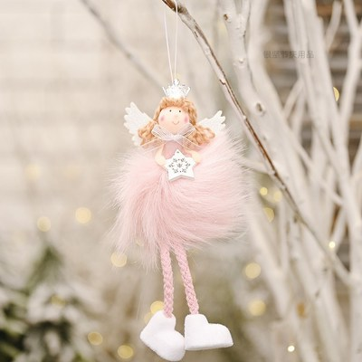 Christmas ornaments plush feather angel love long hair pink