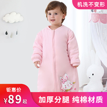 Baby sleeping bag pure cotton split leg children's autumn and winter style children's winter thickened newborn kick proof baby sleeping bag winter