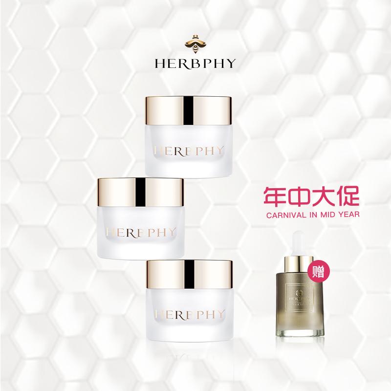 HERBPHY/ Herba crystal moisturizes the face, refreshing skin and moisturizing cream.
