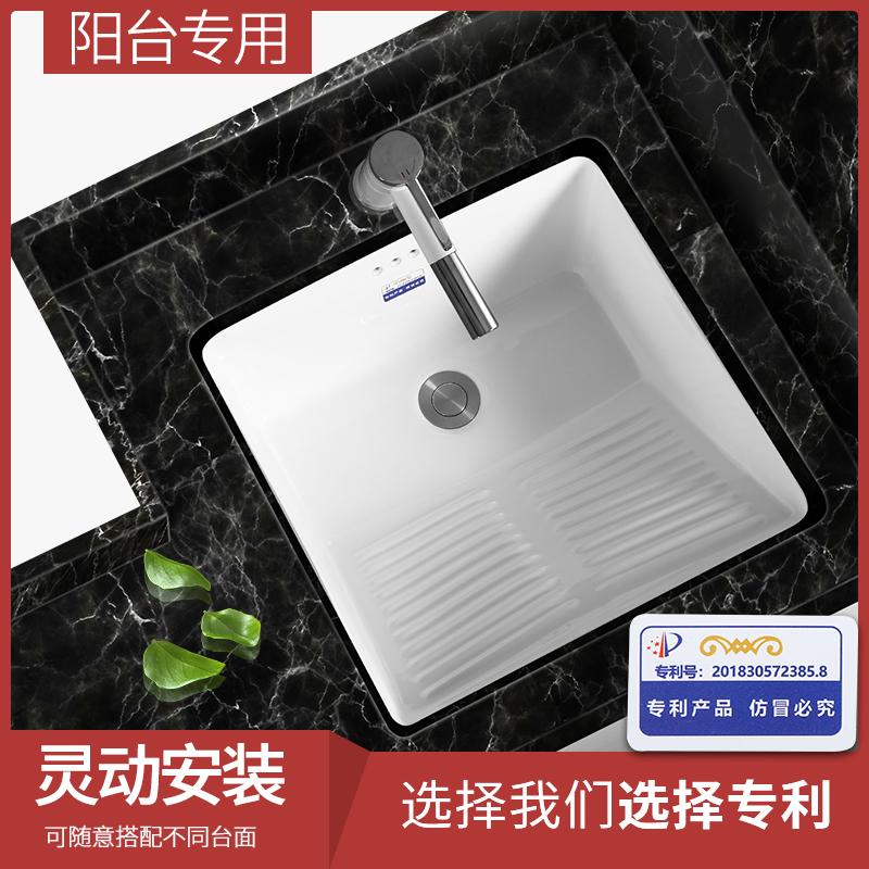 阳台嵌入式陶瓷台下盆洗衣盆带搓衣板洗手盆方形洗衣池大尺寸