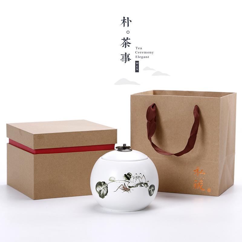 文创新款陶瓷茶叶罐大号礼盒装 素然水墨画系列茶叶罐包装盒定制