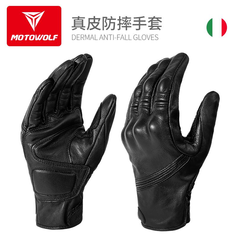 Перчатки мотоциклетные Артикул 593557286186