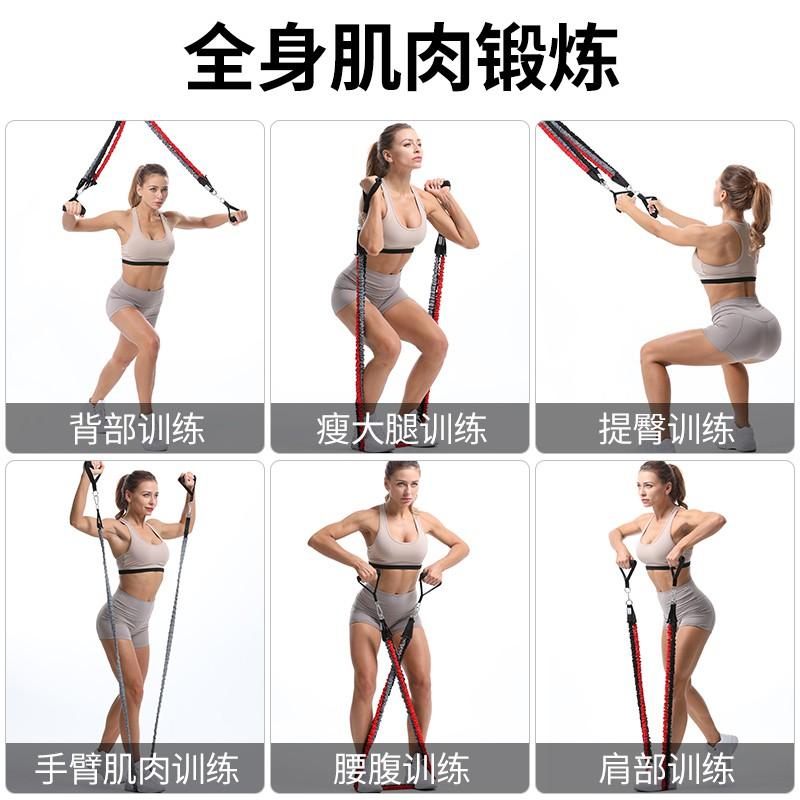。男女士新手健身器拉力带健身弹力绳训练营助力高弹力麒麟臂拉筋