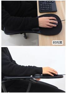 办公室长鼠标垫椅子肘加长书桌简约个性办公桌面腕垫魔术贴托板